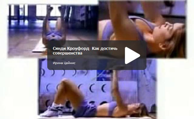 Dieta Cindy Crawford - Meniu, Recenzii, Rezultate, Sfaturi | Ghid dietetic
